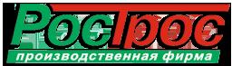 Производственная компания «РосТрос». Тел: +7 (495) 664 22 56.